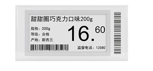 ESL E Ink电子货架标签的种类 智能标签 第10张