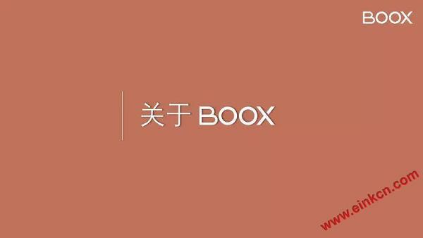 文石ONYX新品BOOX Note+与Note Lite配置参数对比差异 电子墨水笔记本 第3张