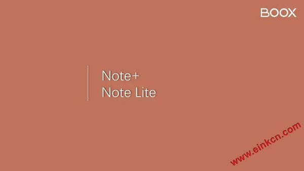 文石ONYX新品BOOX Note+与Note Lite配置参数对比差异 电子墨水笔记本 第9张