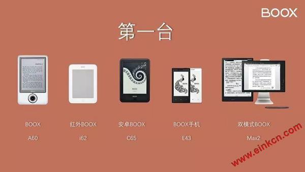 文石ONYX新品BOOX Note+与Note Lite配置参数对比差异 电子墨水笔记本 第7张