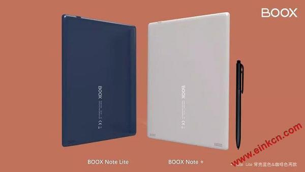 文石ONYX新品BOOX Note+与Note Lite配置参数对比差异 电子墨水笔记本 第17张