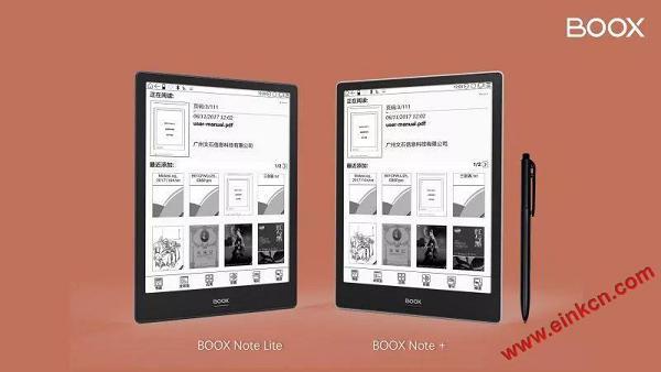 文石ONYX新品BOOX Note+与Note Lite配置参数对比差异 电子墨水笔记本 第16张