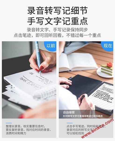 iFLYTEK科大讯飞智能办公电子书 京东预售地址 电子阅读 第3张