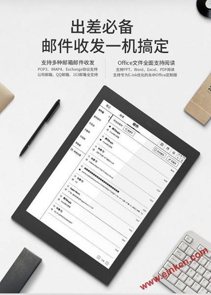 iFLYTEK科大讯飞智能办公电子书 京东预售地址 电子阅读 第2张