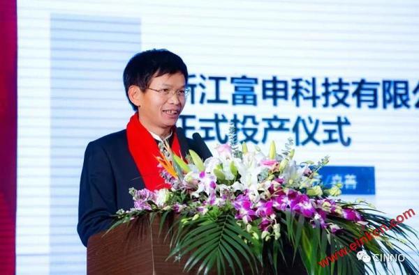 元太科技与浙江富申科技电子纸项目,预计年产3000万片E Ink电子纸模组  电子墨水屏新闻 第7张