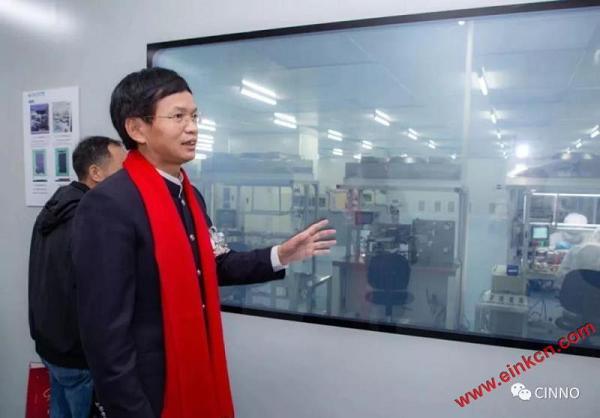 元太科技与浙江富申科技电子纸项目,预计年产3000万片E Ink电子纸模组  电子墨水屏新闻 第10张