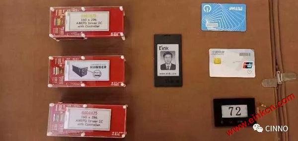 元太科技与浙江富申科技电子纸项目,预计年产3000万片E Ink电子纸模组  电子墨水屏新闻 第14张