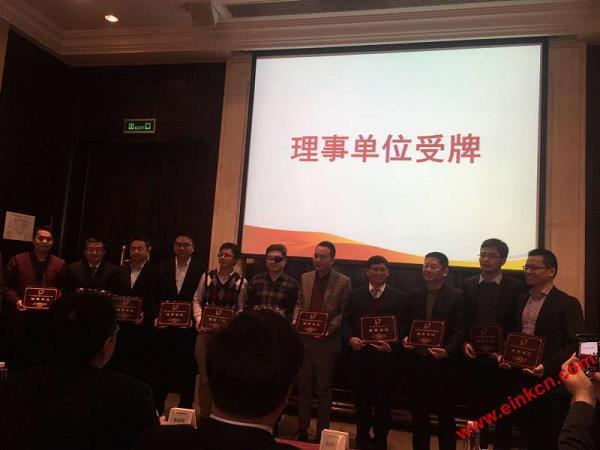 广东平板显示产业促进会-电子纸技术及应用分会 筹备会及成立大会 业界新闻 第11张