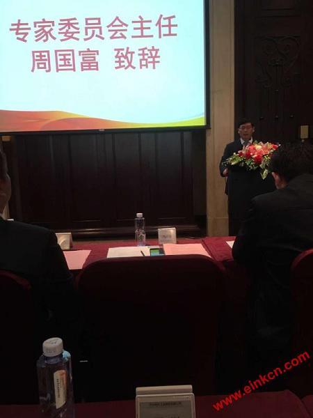 广东平板显示产业促进会-电子纸技术及应用分会 筹备会及成立大会 业界新闻 第10张