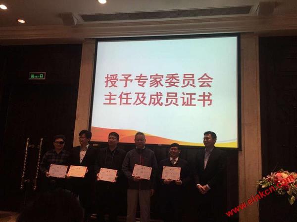 广东平板显示产业促进会-电子纸技术及应用分会 筹备会及成立大会 业界新闻 第14张