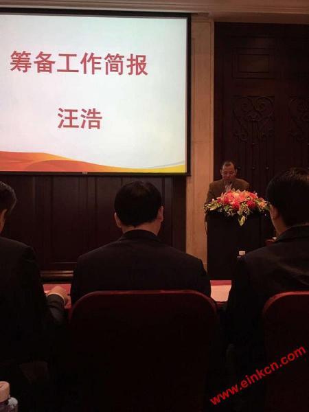 广东平板显示产业促进会-电子纸技术及应用分会 筹备会及成立大会 业界新闻 第8张