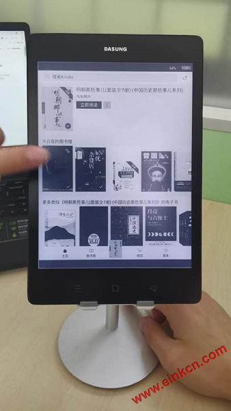 电子墨水平板运行Kindle APP——DASUNG Not-eReader_电子阅读_E InkCN中文