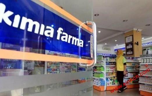印尼街道Kimia Farma门店中使用国内汉朔的电子纸智能货架标签 电子墨水屏标签 第12张