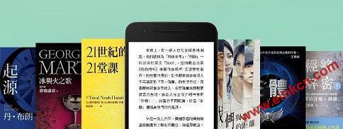 Chinese_Books.jpg 亚马逊Kindle现开始支持繁体中文内容的供应 电子阅读