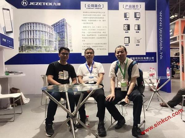 """中行协会长王富等到访""""绿色 不伤眼智能课本""""专区体验并指导 业界新闻 第3张"""