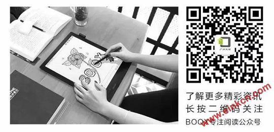 E Ink平板能干什么?BOOX Note Pro 电纸书个人使用小结 电子墨水笔记本 第15张