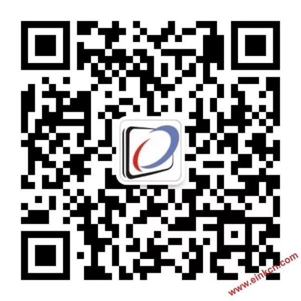 """中行协会长王富等到访""""绿色 不伤眼智能课本""""专区体验并指导 业界新闻 第9张"""