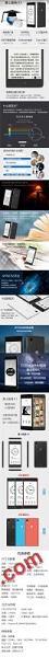 掌上智典K1/Kingrow K1 might be the best E Ink Smartphone ever made 电子阅读 第3张