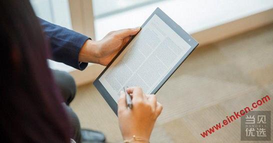 支持手写笔 10.3英寸台湾读墨mooInk Pro电子书开放预购/预售地址/购买地址 电子笔记 第5张