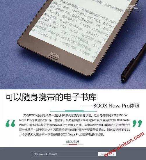 BOOX Nova Pro体验:可以随身携带的电子书库 电子笔记 第2张