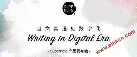 CES Asia 吹进了文艺风 - 雷塔 SuperNote A6 Agile 电子笔记 第23张