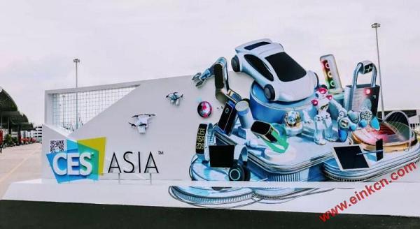 CES Asia 吹进了文艺风 - 雷塔 SuperNote A6 Agile 电子笔记 第1张