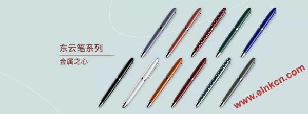 CES Asia 吹进了文艺风 - 雷塔 SuperNote A6 Agile 电子笔记 第22张
