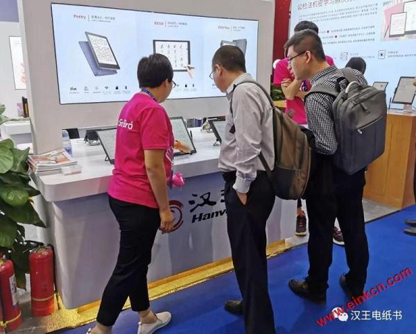 汉王科技亮相中国国际高新技术成果交易会(深圳) 电子笔记 第4张