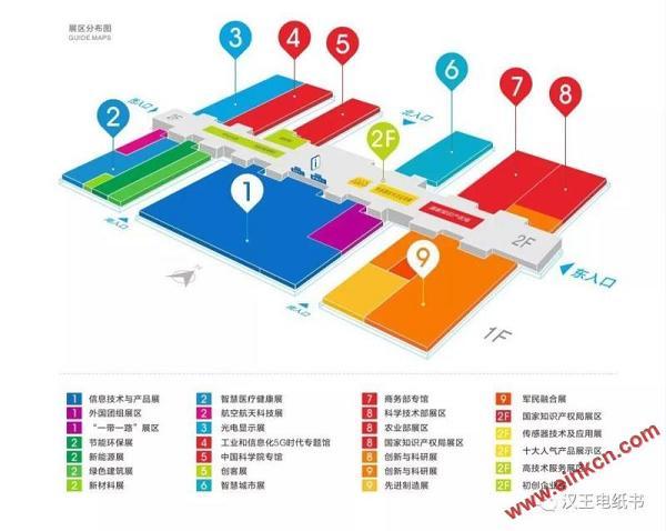 汉王科技亮相中国国际高新技术成果交易会(深圳) 电子笔记 第11张