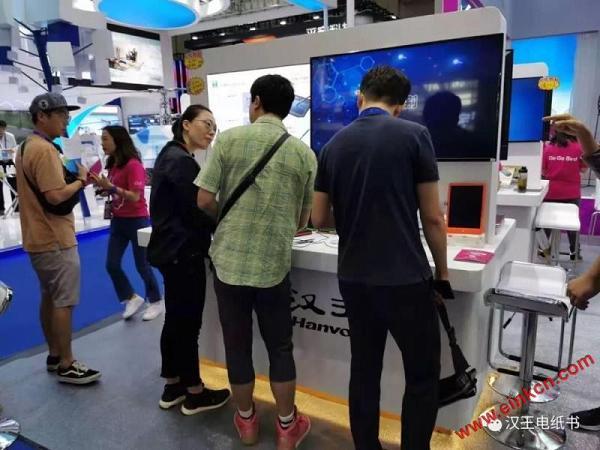 汉王科技亮相中国国际高新技术成果交易会(深圳) 电子笔记 第6张