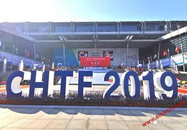 汉王科技亮相中国国际高新技术成果交易会(深圳) 电子笔记 第1张