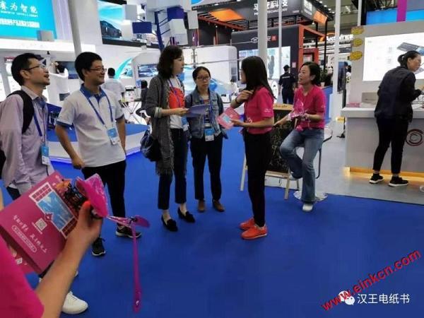 汉王科技亮相中国国际高新技术成果交易会(深圳) 电子笔记 第5张