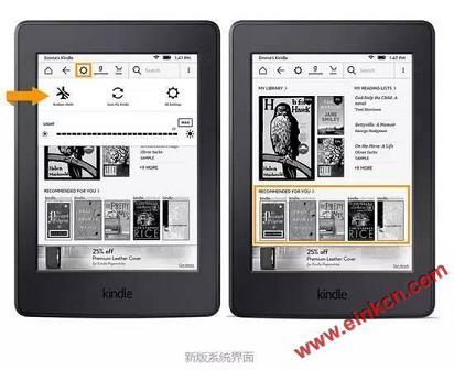 Kindle E Ink电子书系统升级了,哪些隐藏功能你还没发现? 电子墨水阅读器 第1张