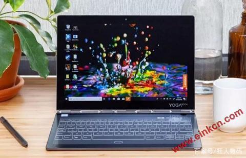 联想笔记本Yogabook2 C930评测,一款双屏的笔记本,而且有4K加持 墨水屏其他产品 第4张