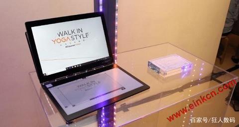 联想笔记本Yogabook2 C930评测,一款双屏的笔记本,而且有4K加持 墨水屏其他产品 第11张