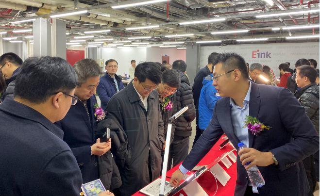 E Ink-川奇光电宣布新建研发检测大楼 加大投资彩色电子纸技术项目 业界新闻 第2张