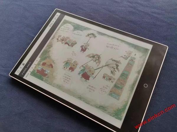 彩色版 Kindle 可能明年就来了,如果有了这项新技术的话 业界新闻 第4张