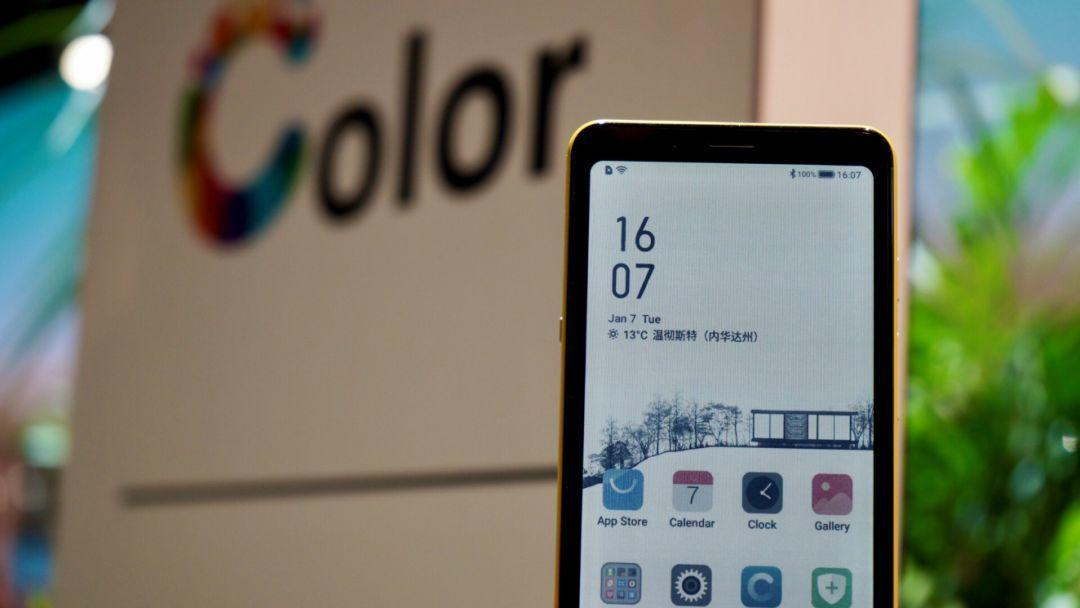 CES2020海信首发彩色水墨屏阅读手机,开启多彩阅读新革命 墨水屏手机 第7张