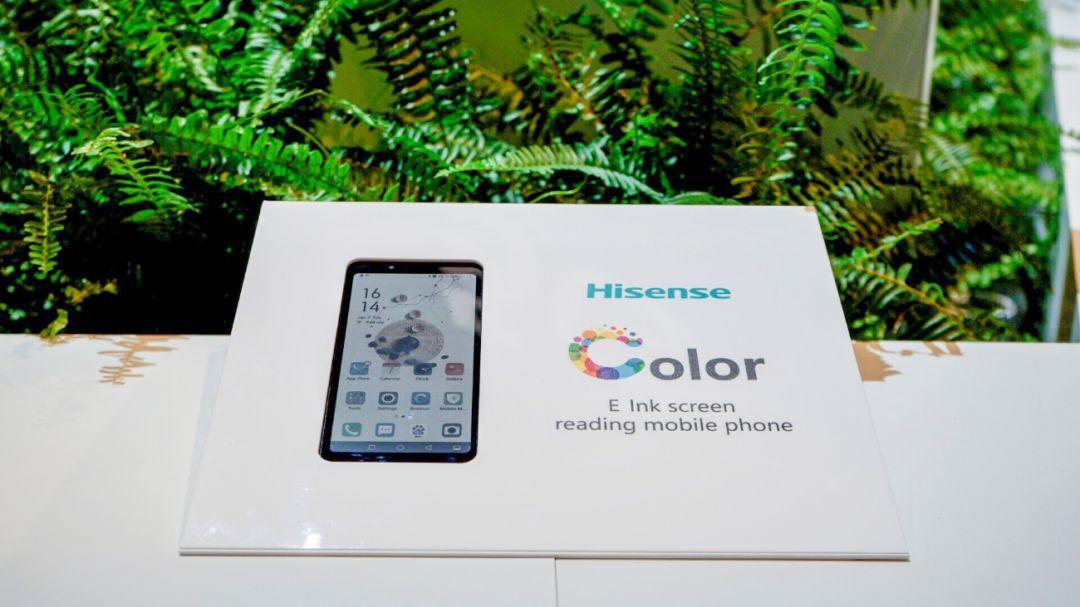 CES2020海信首发彩色水墨屏阅读手机,开启多彩阅读新革命 墨水屏手机 第1张