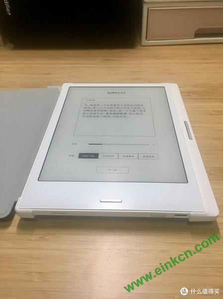 得到7.8寸电纸书一月余使用评测/使用报告/体验报告 电子墨水阅读器 第15张