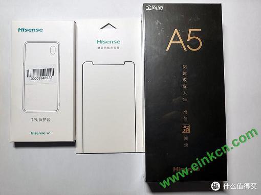 海信A5,家电厂对墨水屏手机独树一帜的坚守,期待海信A5彩屏版 电子墨水屏手机 第1张