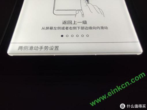 海信A5,家电厂对墨水屏手机独树一帜的坚守,期待海信A5彩屏版 电子墨水屏手机 第45张
