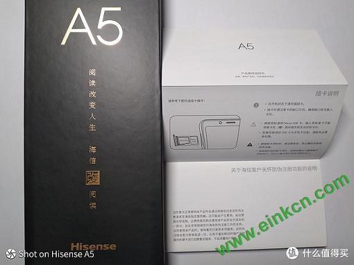 海信A5,家电厂对墨水屏手机独树一帜的坚守,期待海信A5彩屏版 电子墨水屏手机 第48张