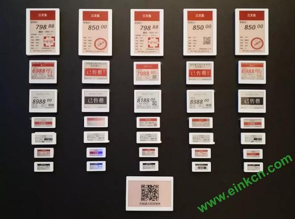 电子桌签/电子纸座位牌/电子墨水桌牌 助力WINTEC英泰2019年合作伙伴大会 墨水屏无纸办公 第8张