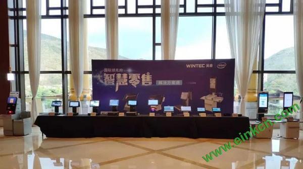电子桌签/电子纸座位牌/电子墨水桌牌 助力WINTEC英泰2019年合作伙伴大会 墨水屏无纸办公 第9张