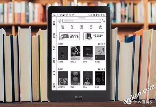 7.8英寸的BOOX Nova Pro