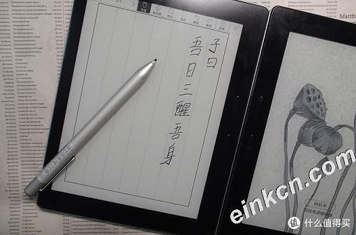 从质到感的提升,国文R7S迷雾蓝手写电子书阅读器新升级体验