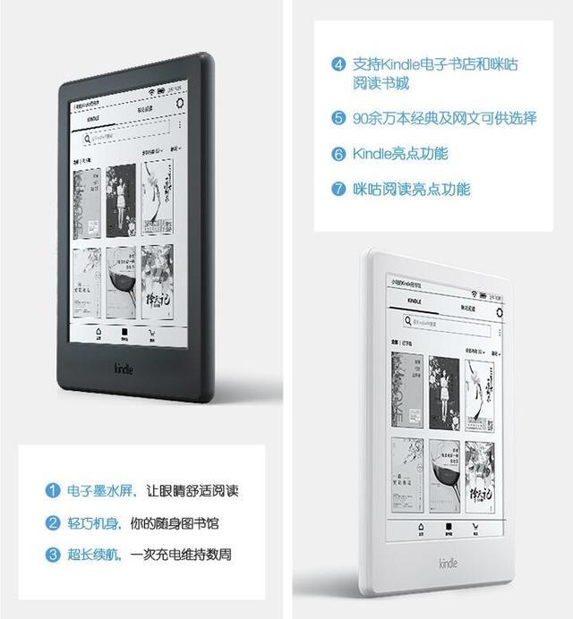 """三部墨水屏""""0元购""""设备:口袋阅、海信A5、咪咕Kindle谁更香?"""