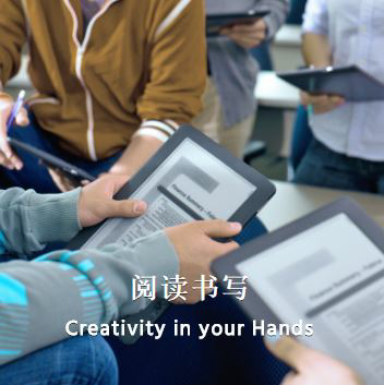 E Ink on Every Smart Surface!