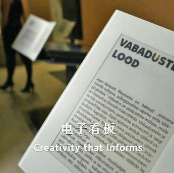 """大上科技13.3"""" E Ink电脑显示屏第三轮发售,售价4999 RMB前200名-500"""